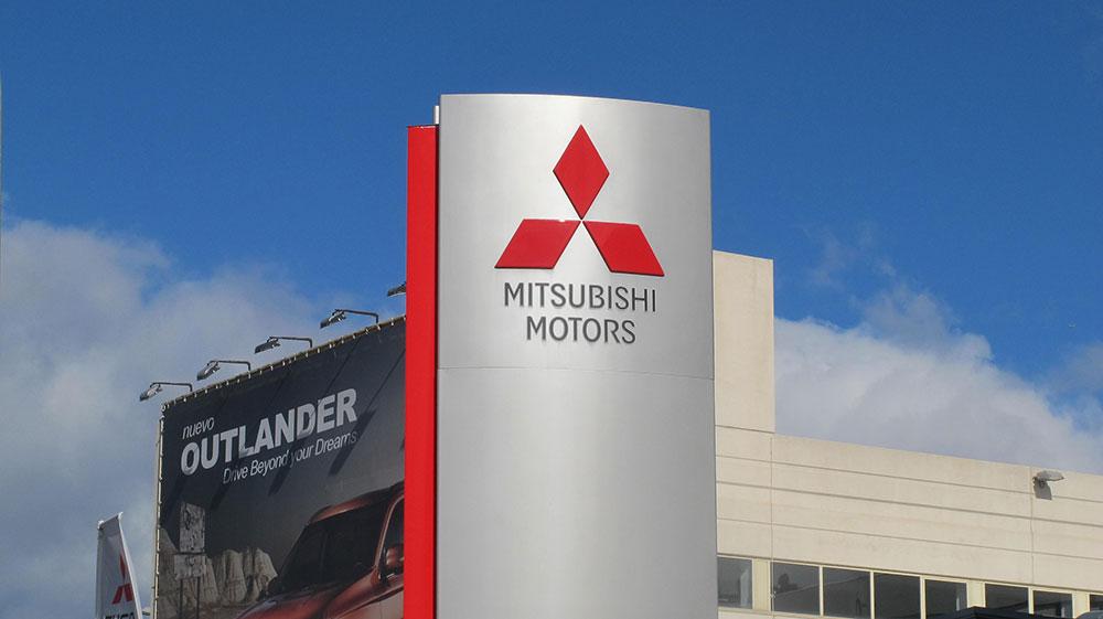 El Grupo Bergé adquiere Mitsubishi en España